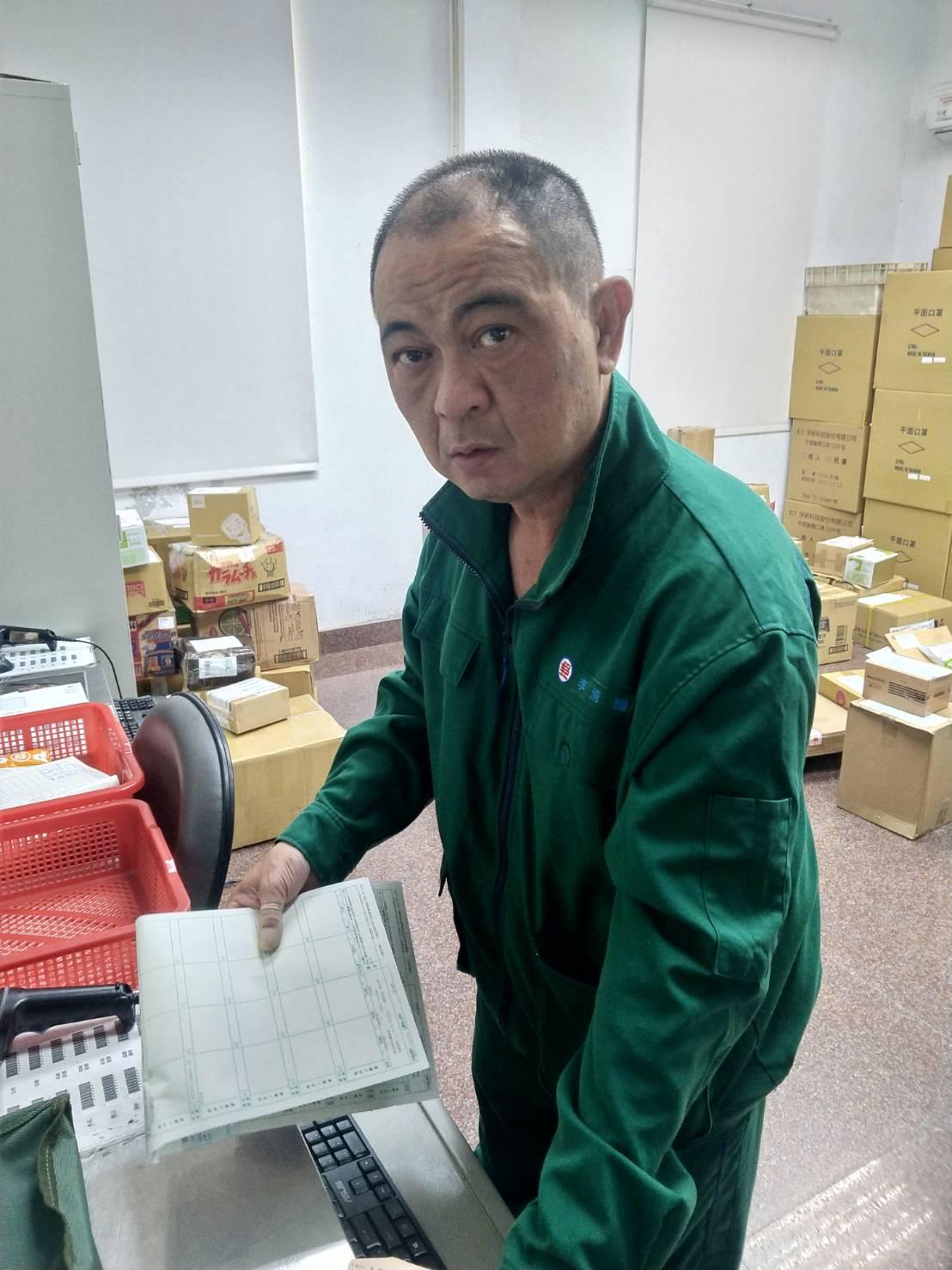 動協助稽查工作如:拆郵袋、開信筒箱、銷郵戳、核對行政文書是否按規定辦理等工作,實為同仁表率。