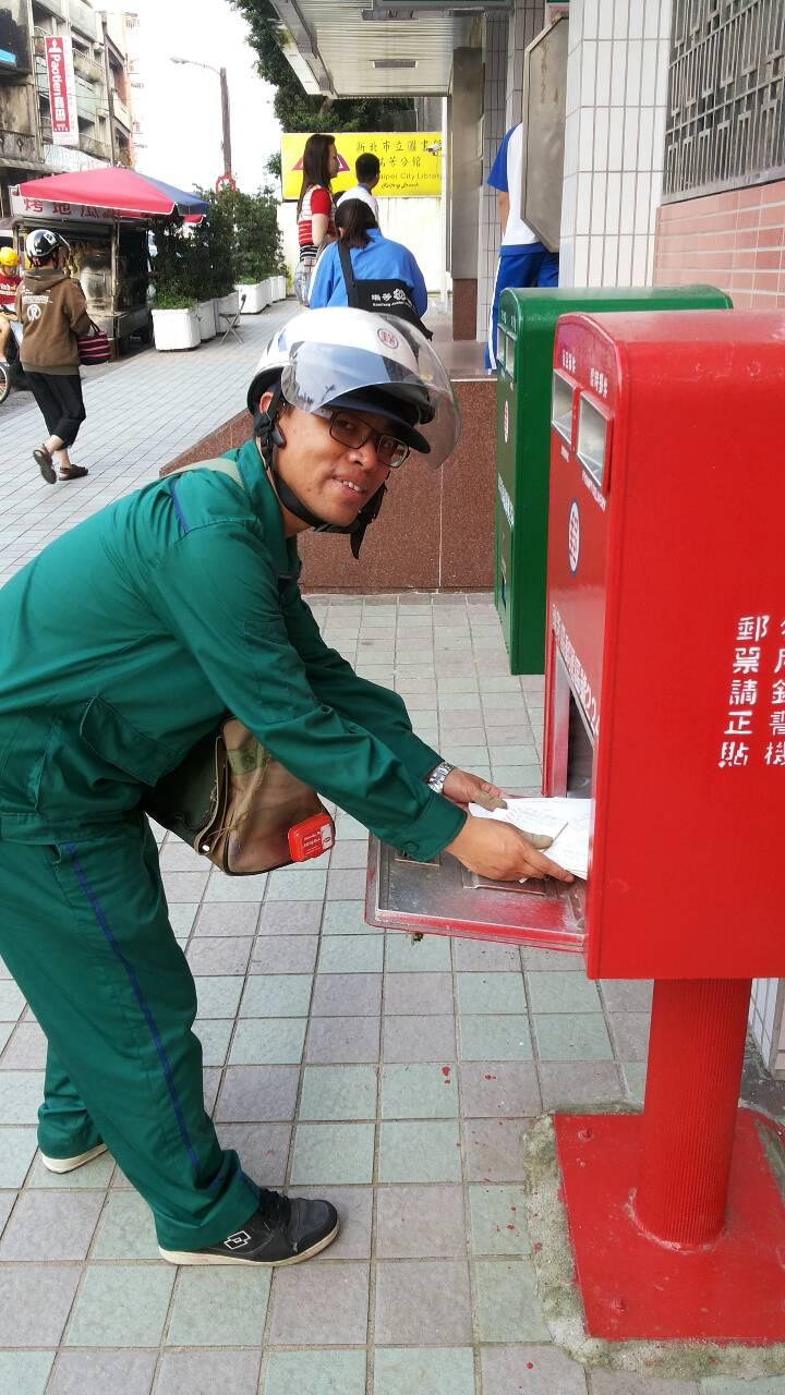 瑞芳郵局-蕭彣彥
