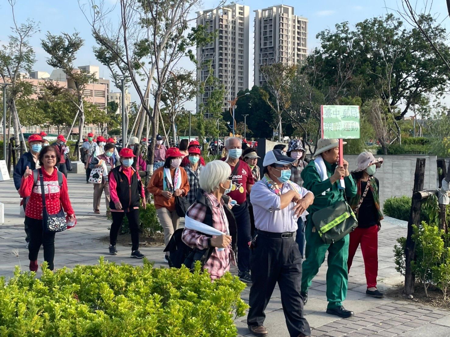 12月-中華郵政樂齡運動