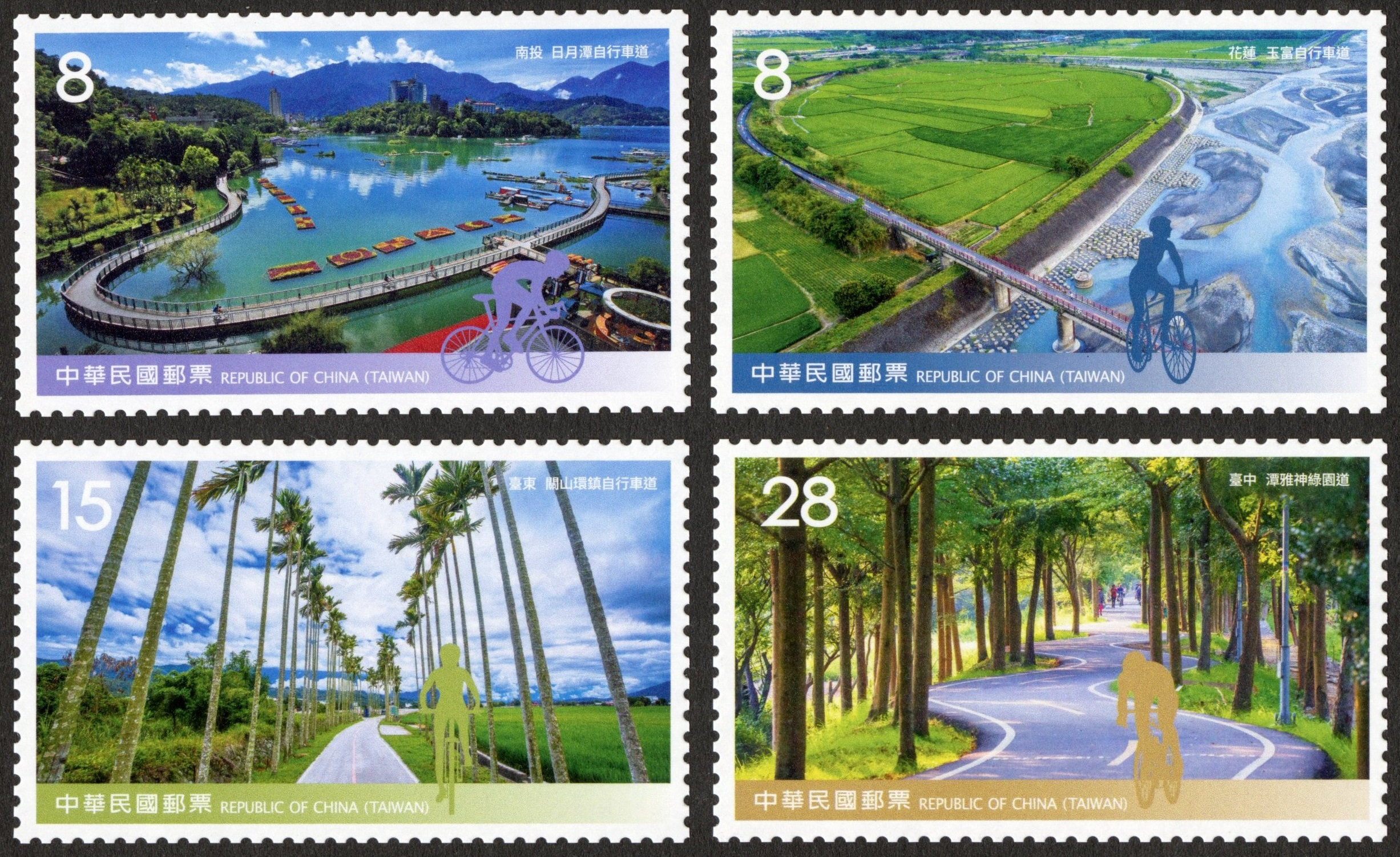 Bike Paths of Taiwan Postage Stamps (Issue of 2021)