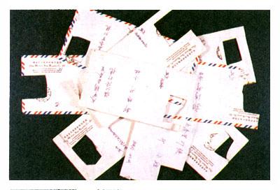 信封上的舊郵票圖