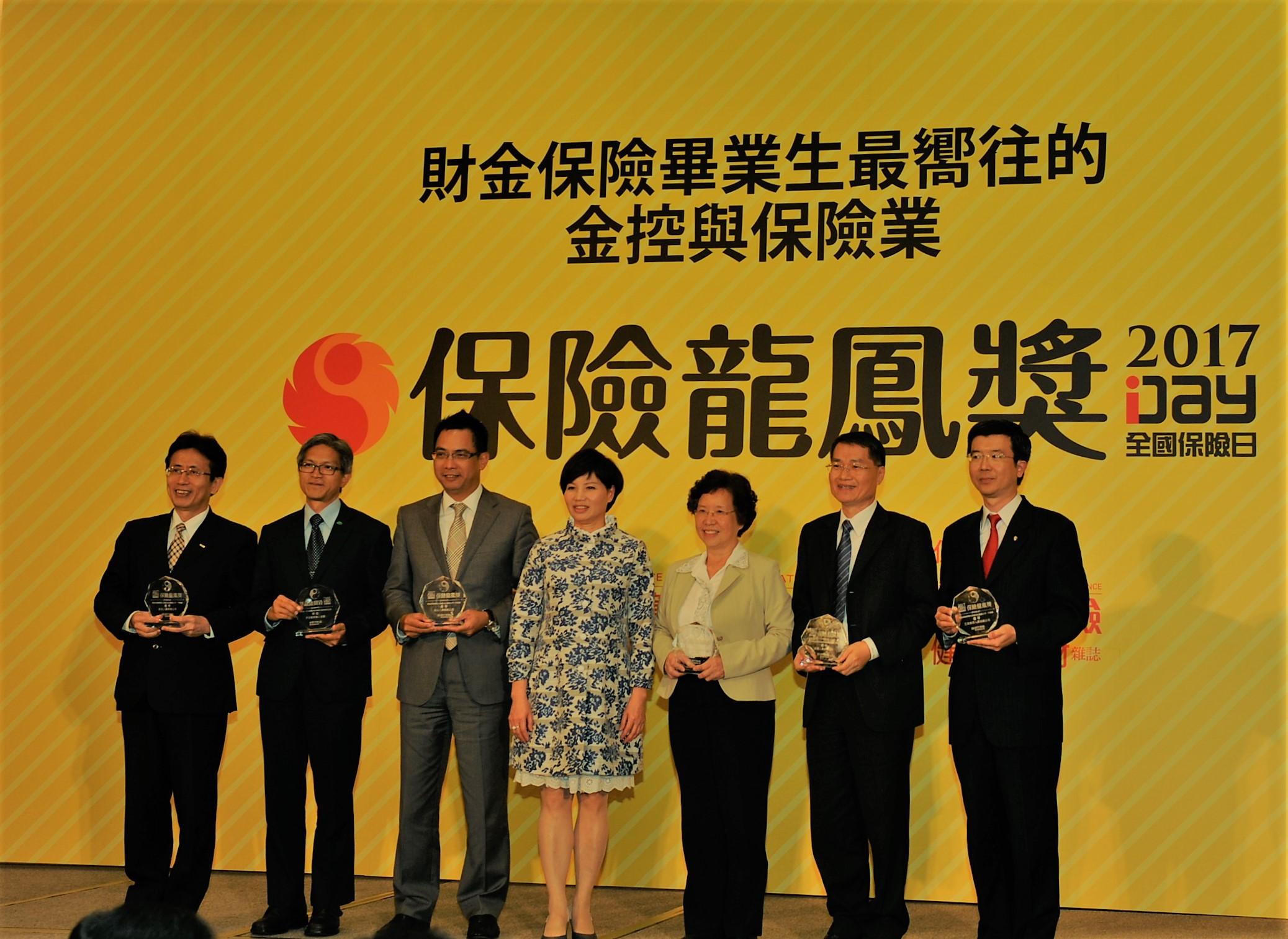 現代保險教育事務基金會林麗銖董事長與各得獎公司代表合影。