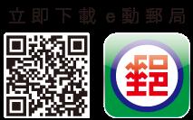 ATM無卡提款服務介紹
