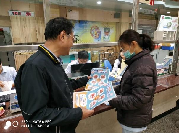 雲林郵局向用郵顧客宣導如何防範非洲豬瘟