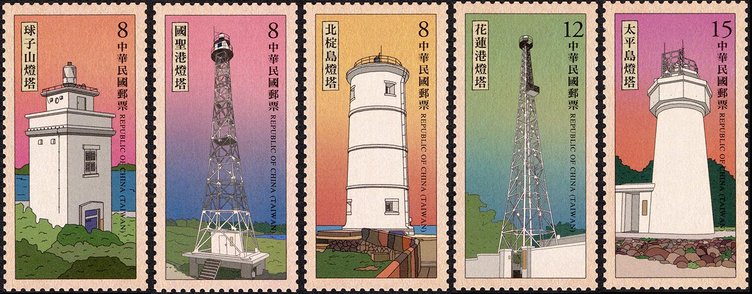 燈塔郵票(109年版)
