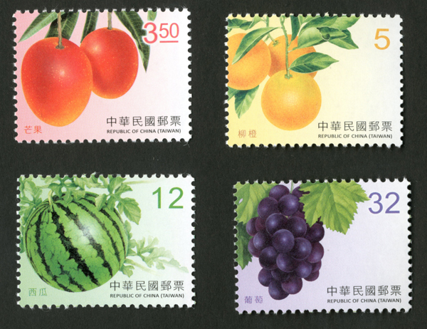Fruits Postage Stamps (Continued III)
