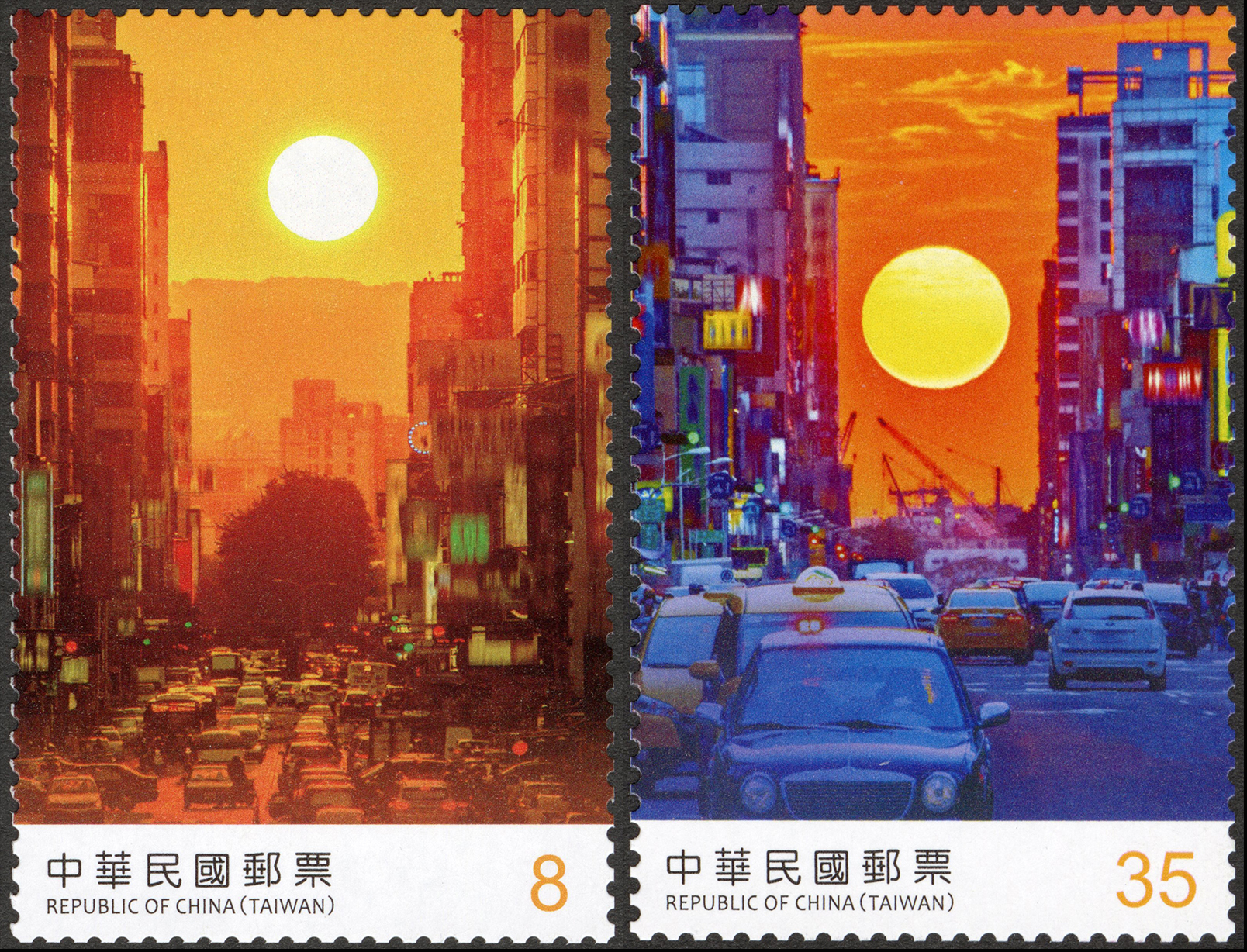 Taiwan City Sunsets Postage Stamps