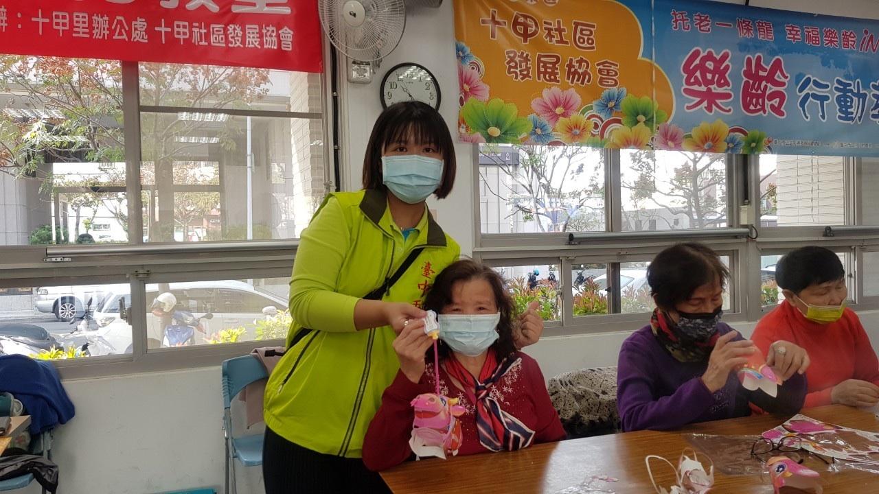 2月-樂齡DIY教室