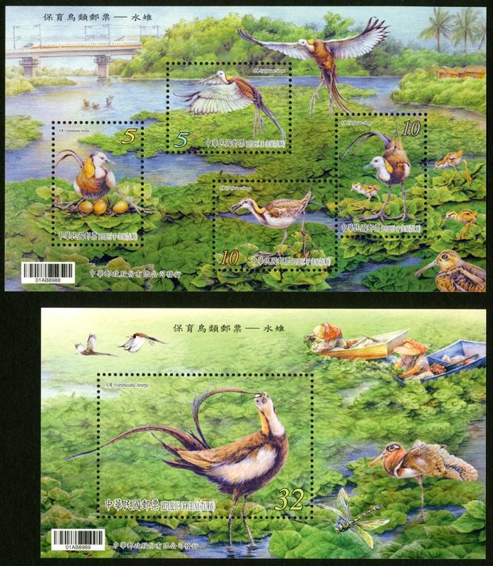 Conservation of Birds Souvenir Sheets-Pheasant-Tailed Jacana