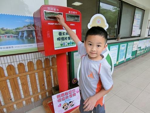 母親節明信片學校推廣書寫活動