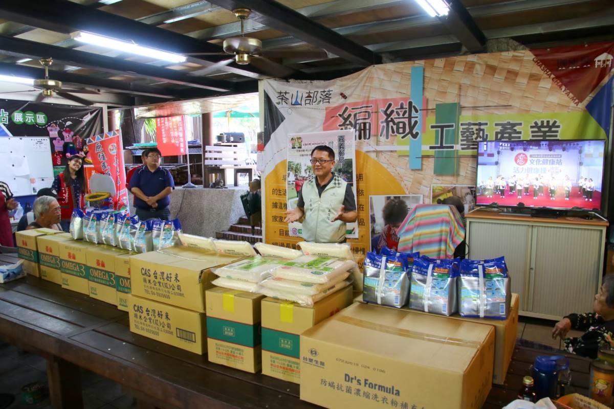 茶山部落捐贈物資活動