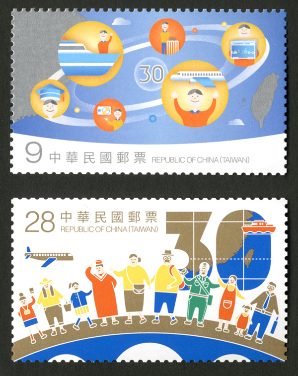 30th Anniversary of Cross-Strait Exchanges Postage Stamps