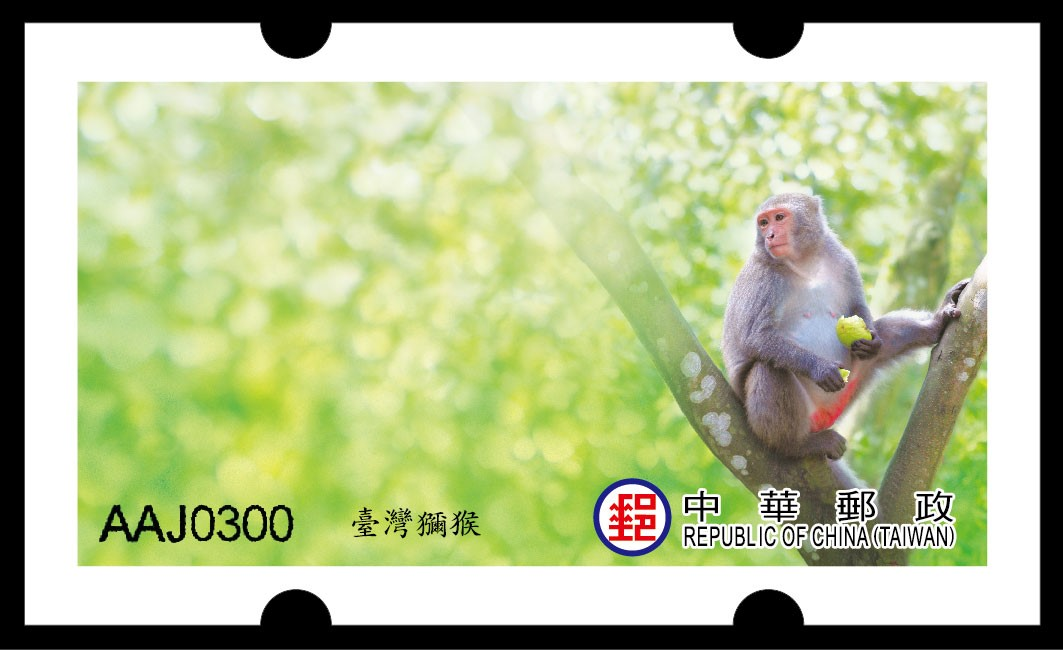 Formosan Macaque Postage Label