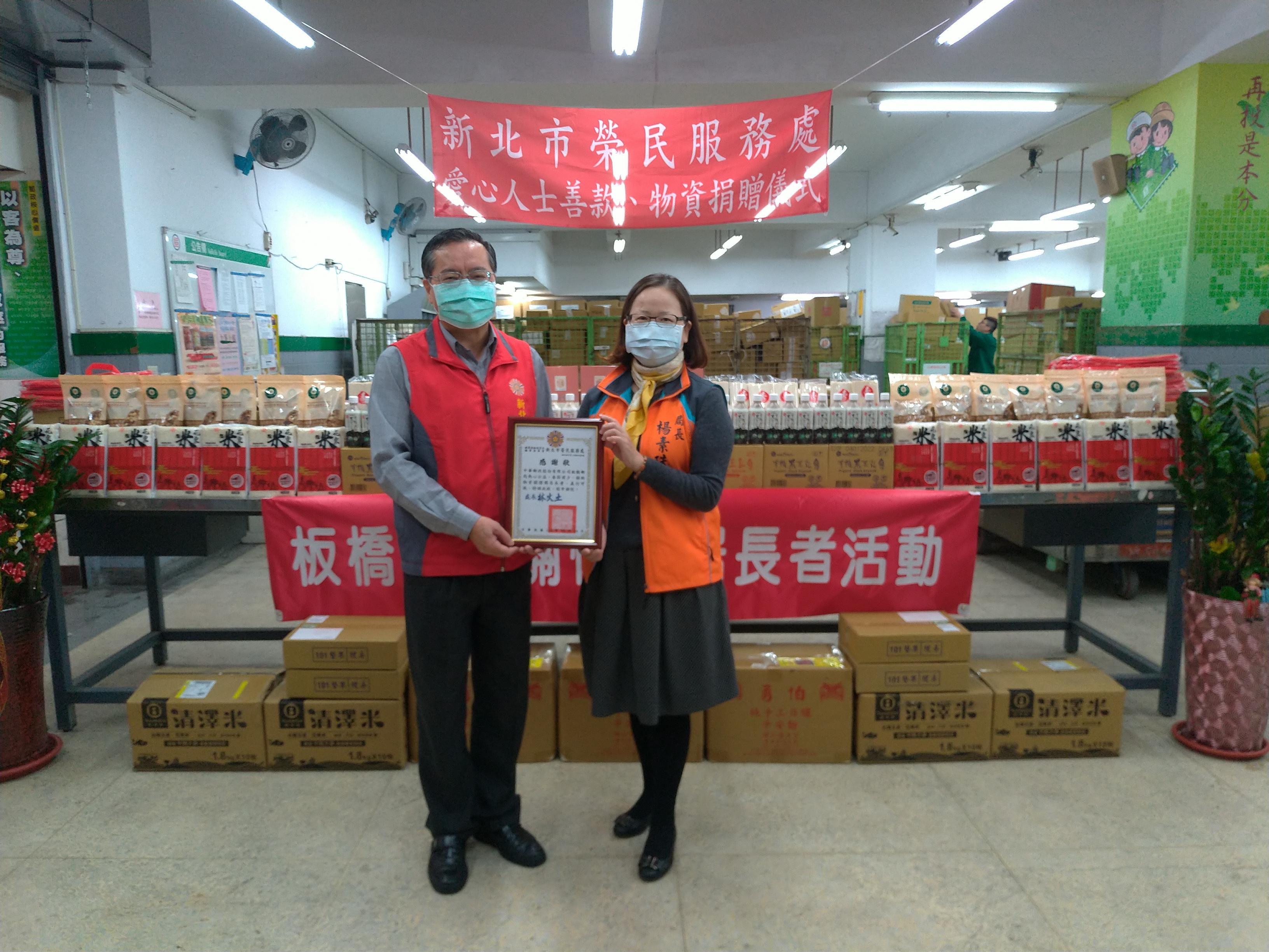 農曆春節將至 板橋郵局關懷獨居長輩(太平洋新聞報110.2.4)