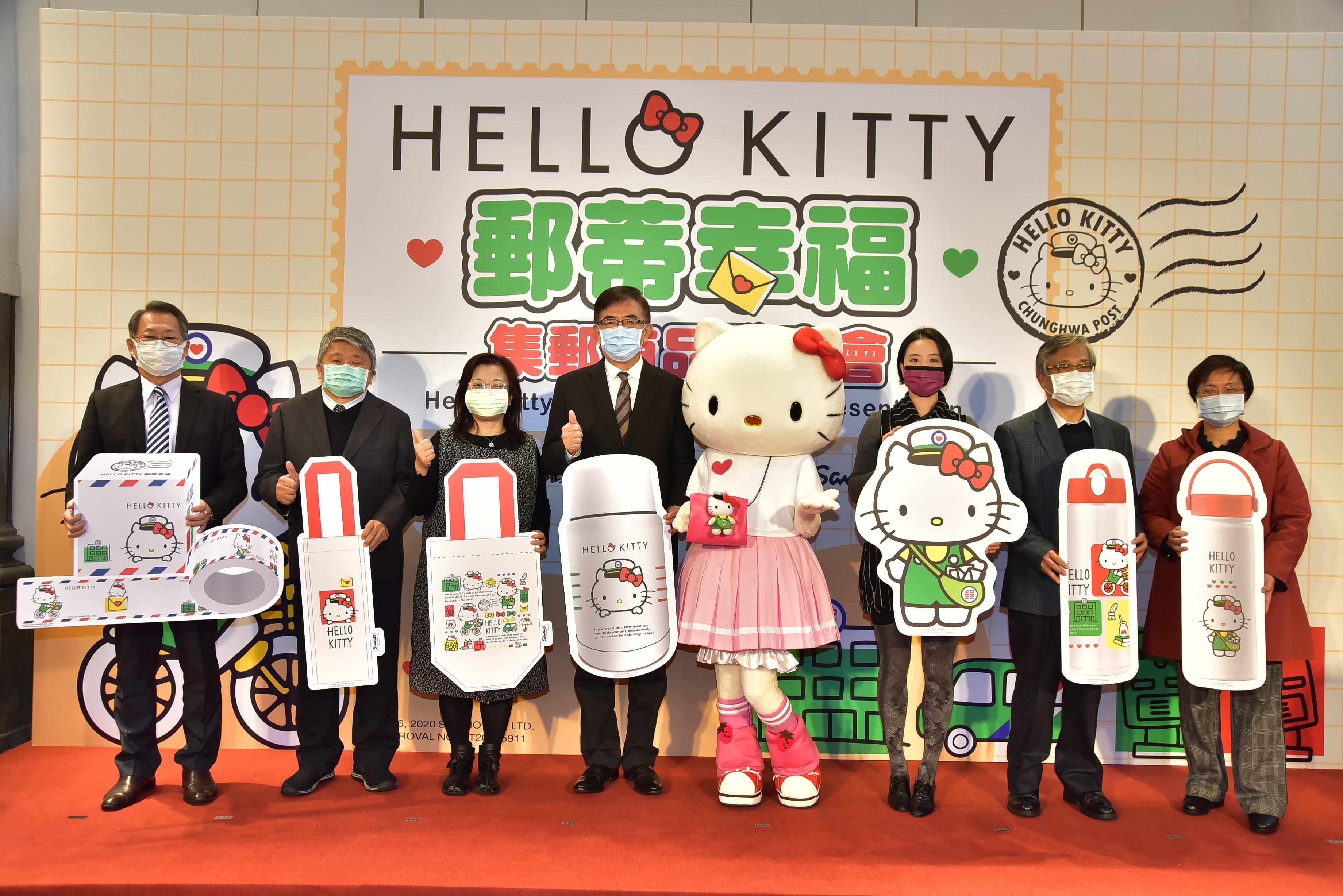 「HELLO KITTY郵蒂幸福」集郵商品發表會