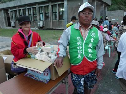 本局提供關山米嘉惠127位參與活動老人