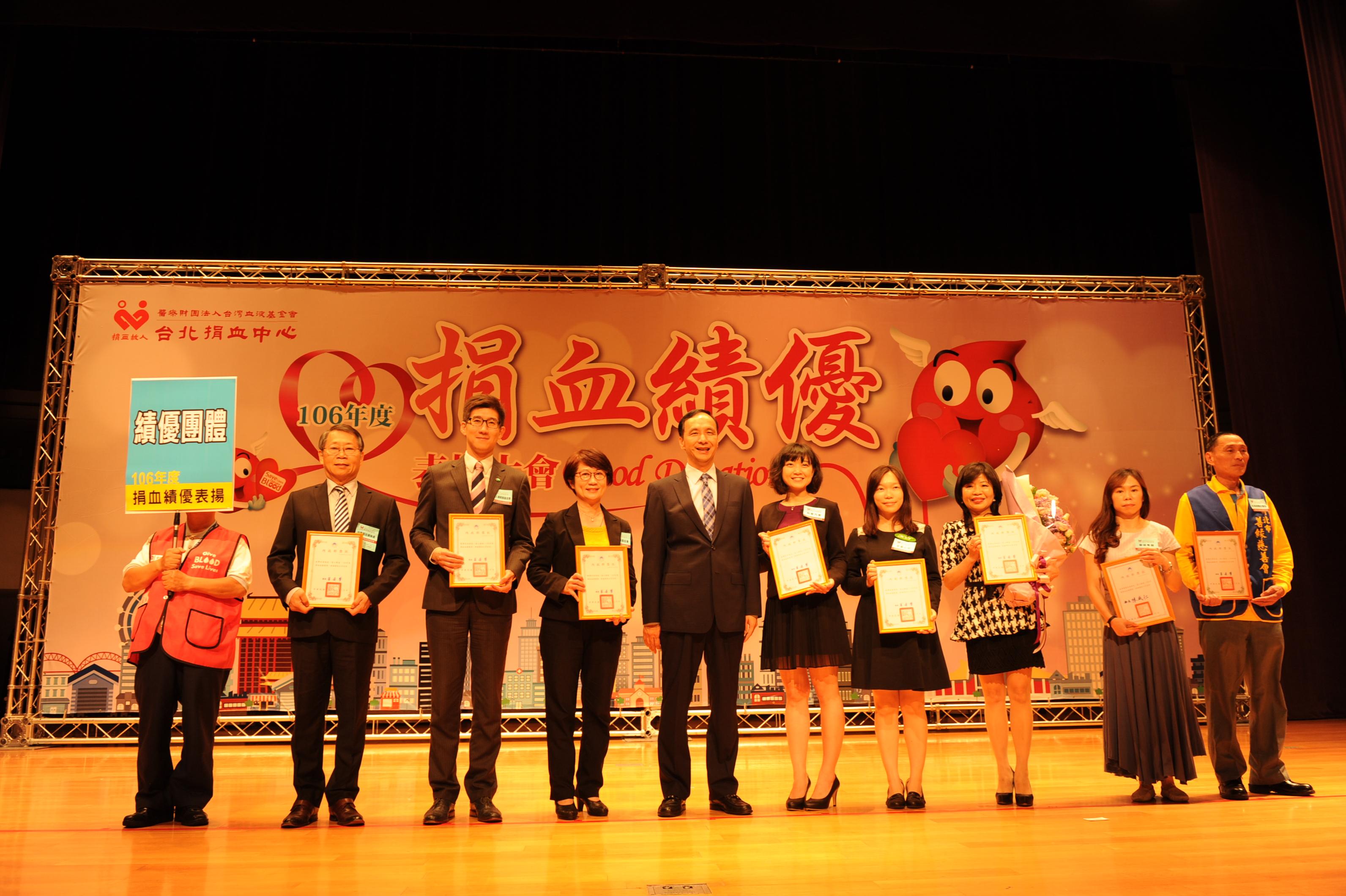 本公司榮獲106年度捐血績優團體獎