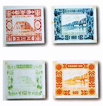 郵票圖 西螺大橋落紀念郵票刷色樣張