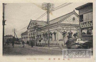 1898年,臺北郵便局(二層樓平房建築)