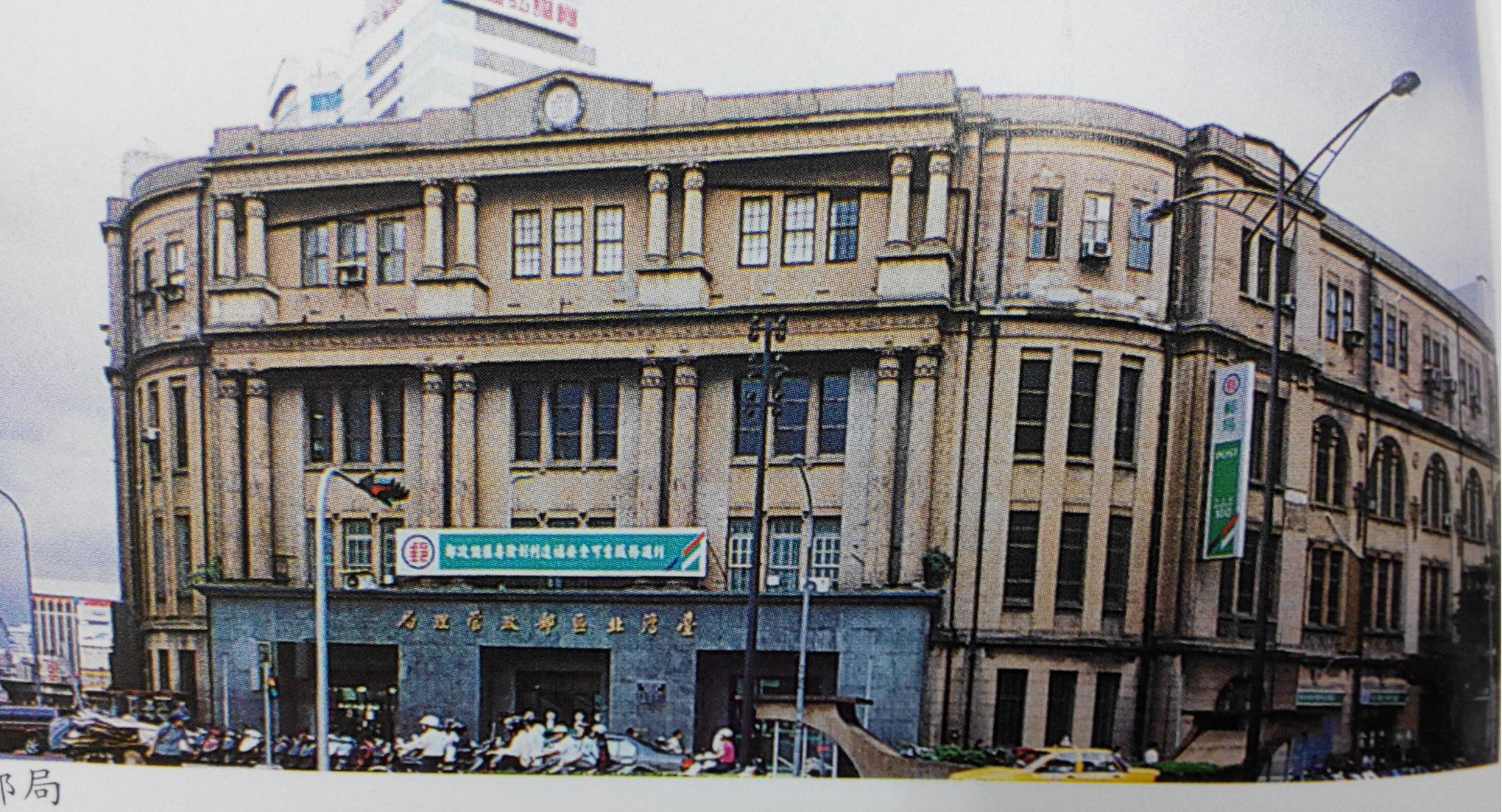 1950年代,改建並增蓋之四層樓之臺北郵局
