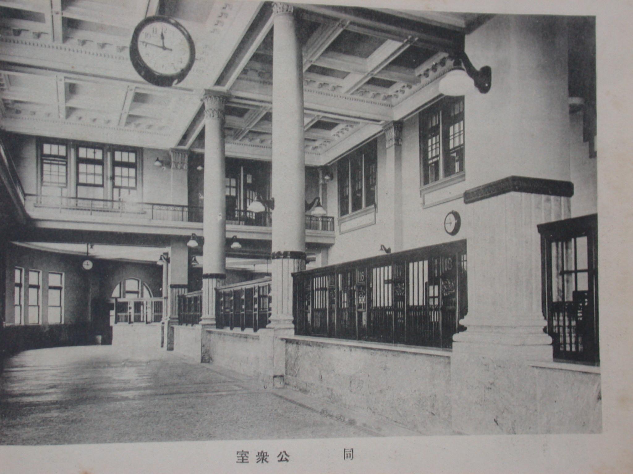 臺北郵局室內挑高之營業大廳