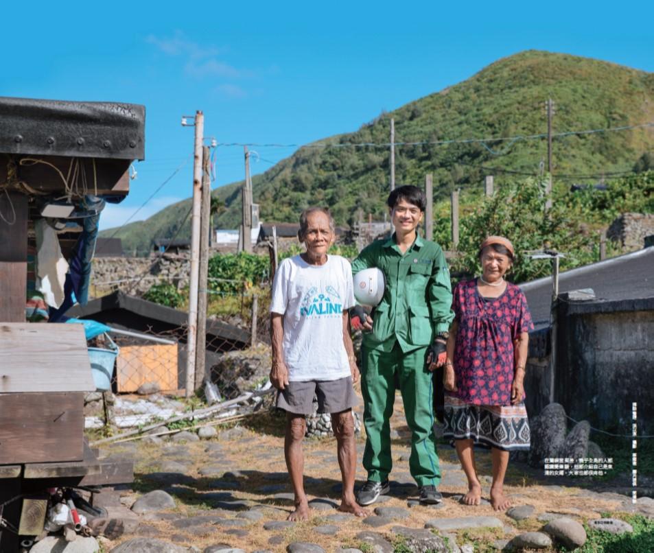 La Vie雜誌2020年8月號《島嶼的想像》採訪蘭嶼郵局郵務士簡偉駿