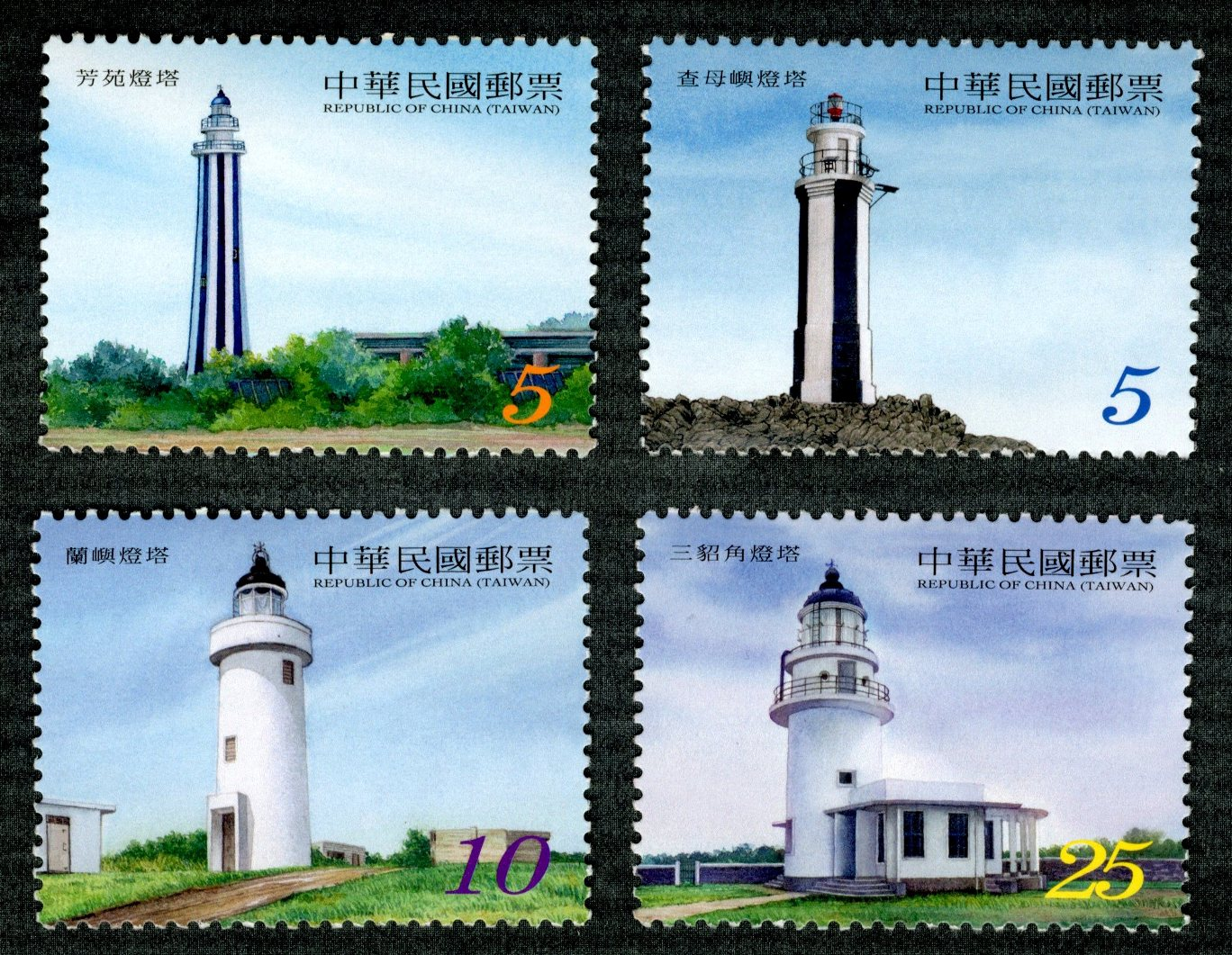 Lighthouses Postage Stamps (Issue of 2014)