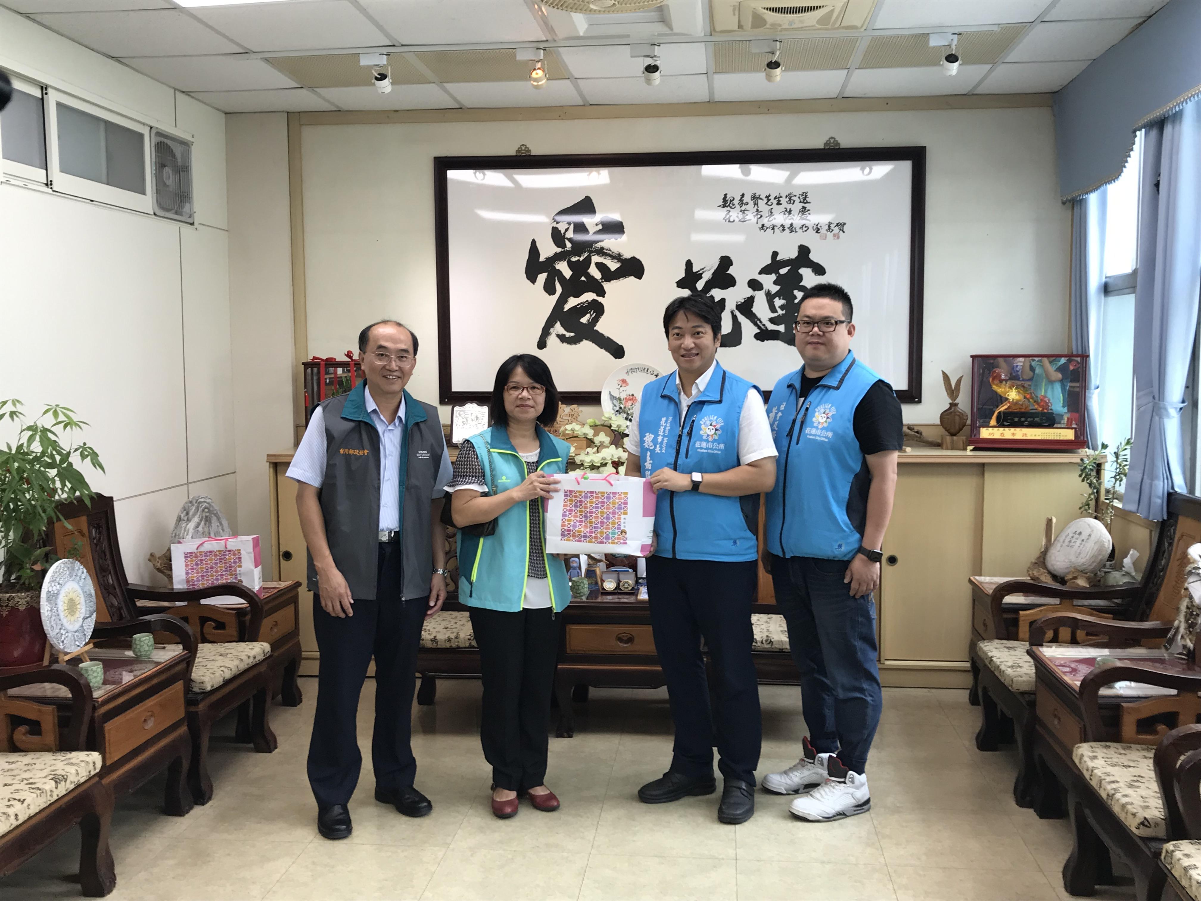 108年9月10日花蓮市公所捐贈儀式