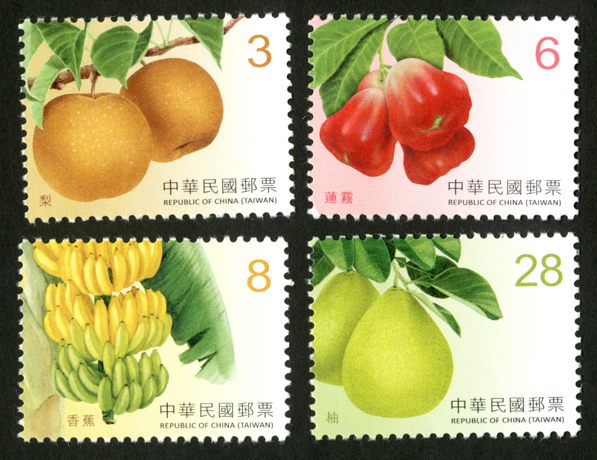 Fruits Postage Stamps (Continued IV)