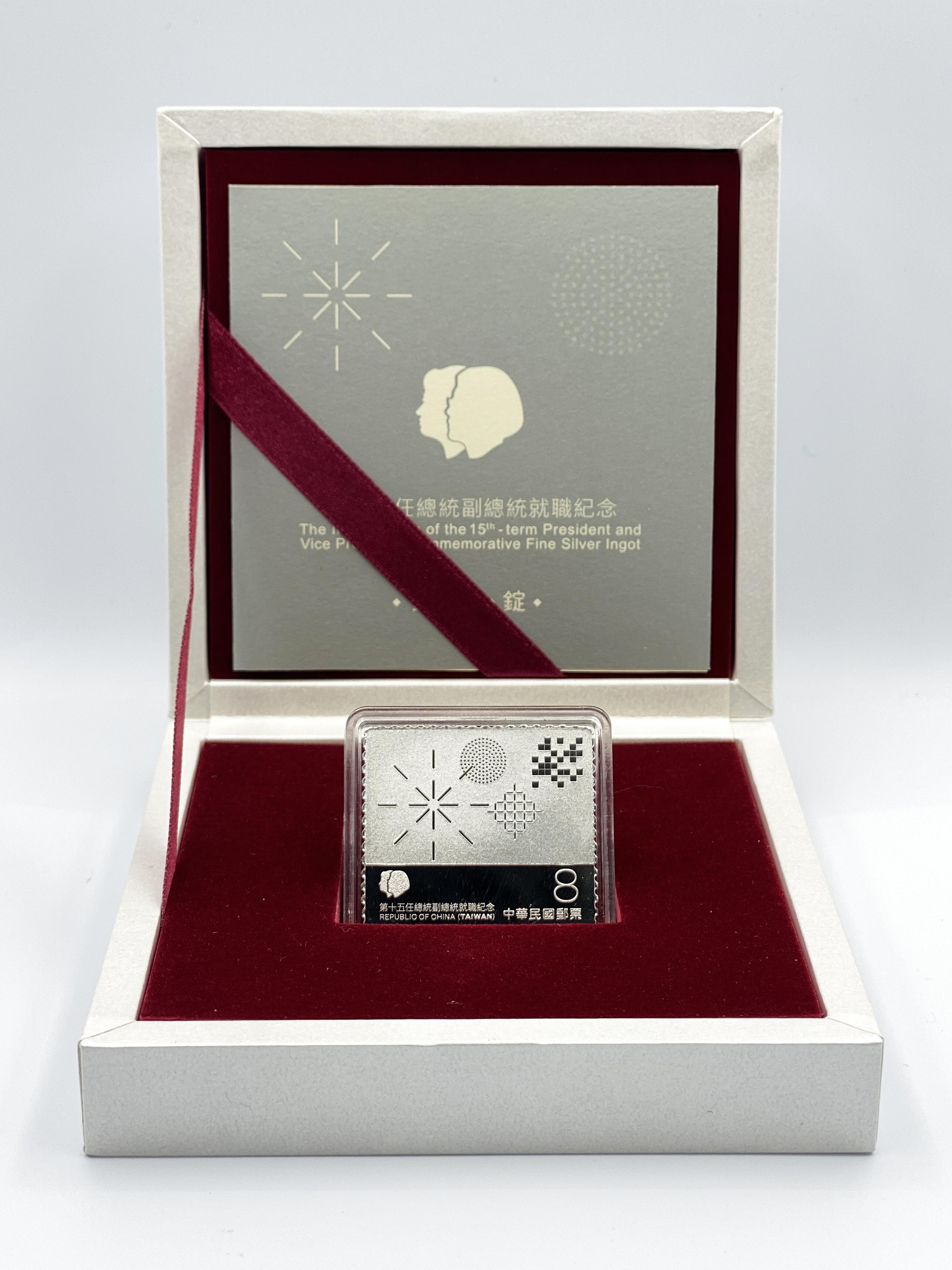 第十五任總統副總統就職紀念銀鑄錠