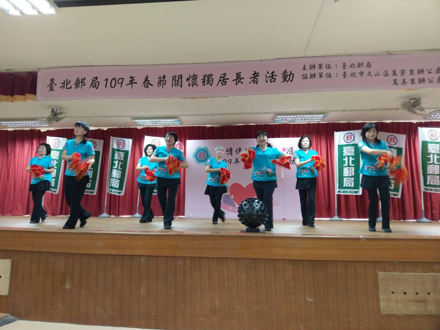 臺北郵局關懷獨居長者春節活動