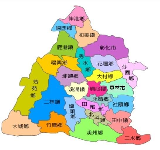 彰化郵局區域圖