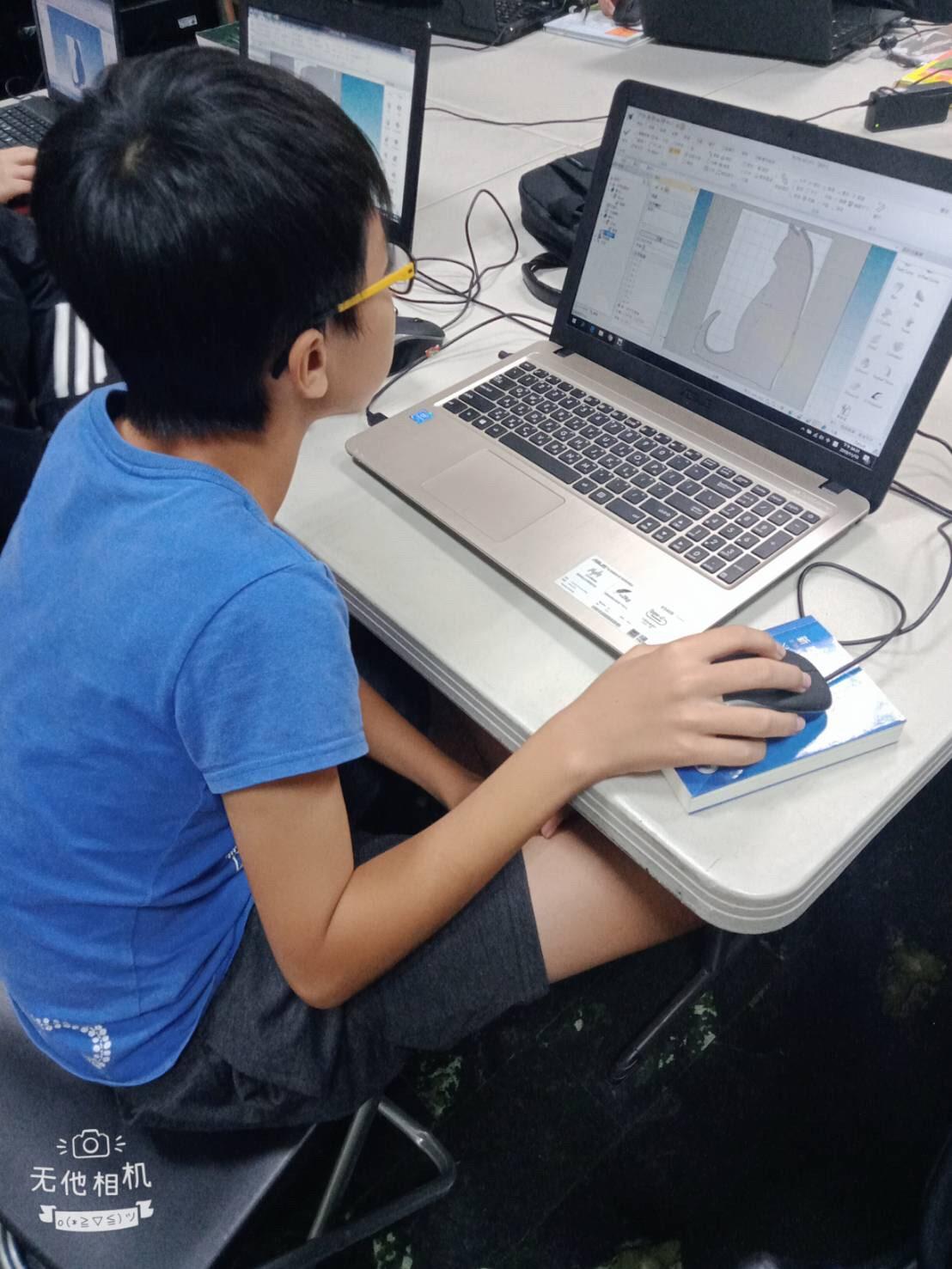 3D程式設計課程