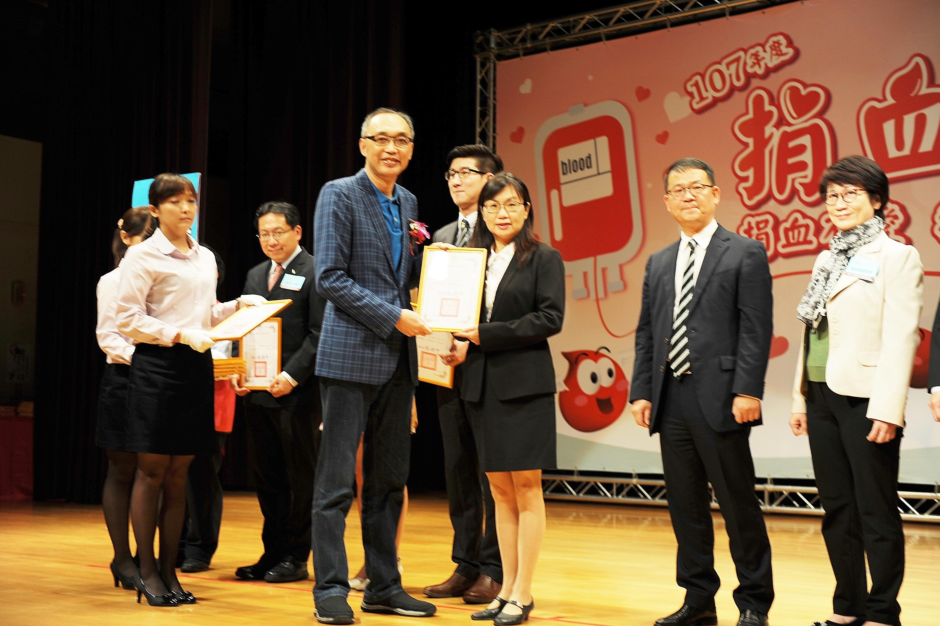 本公司榮獲台灣血液基金會107年度捐血績優團體獎
