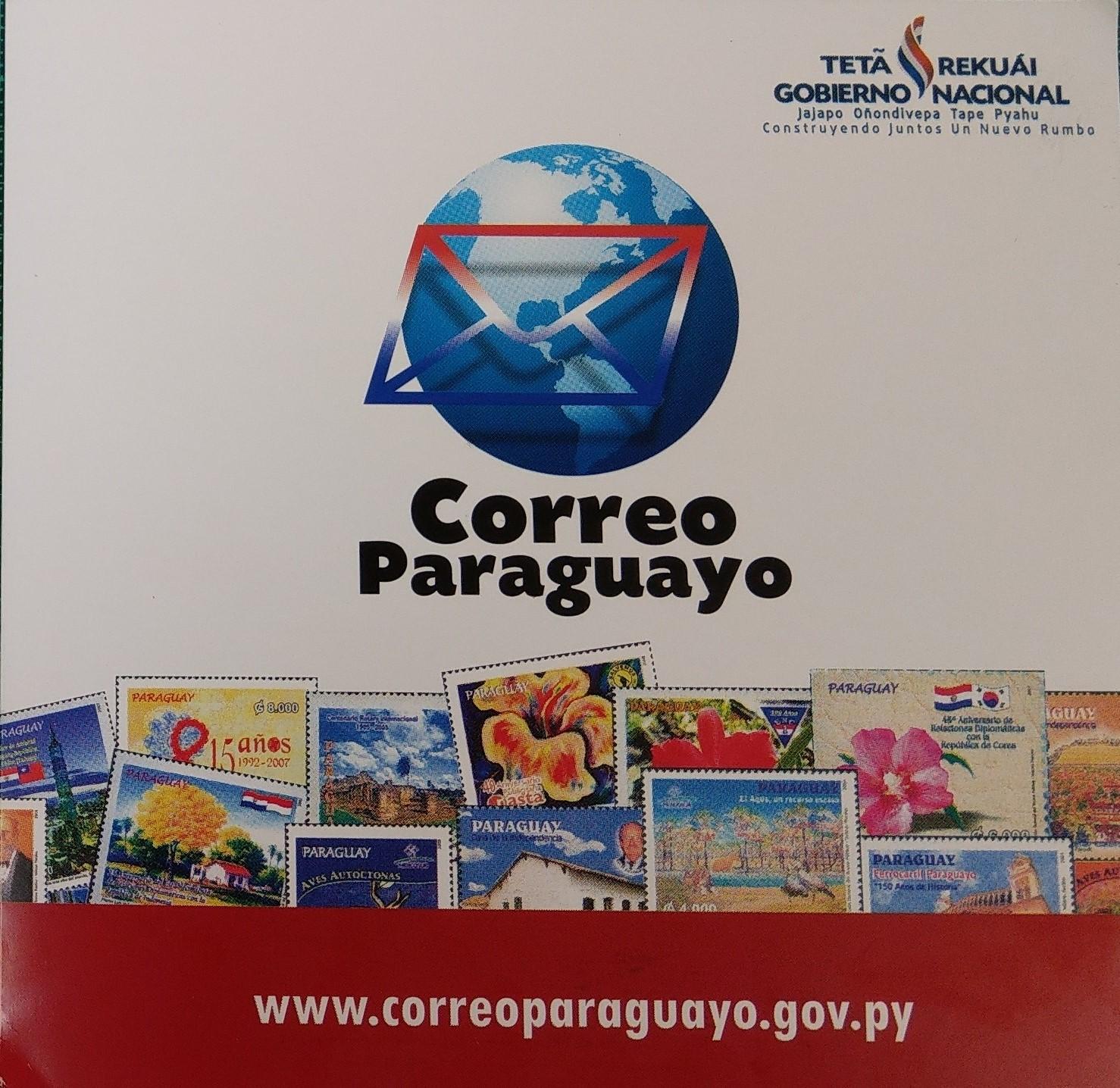 巴拉圭與中華民國建交60週年紀念郵摺封面