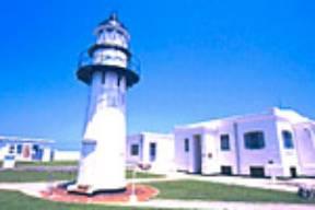 二級古蹟 ─ 漁翁島燈塔