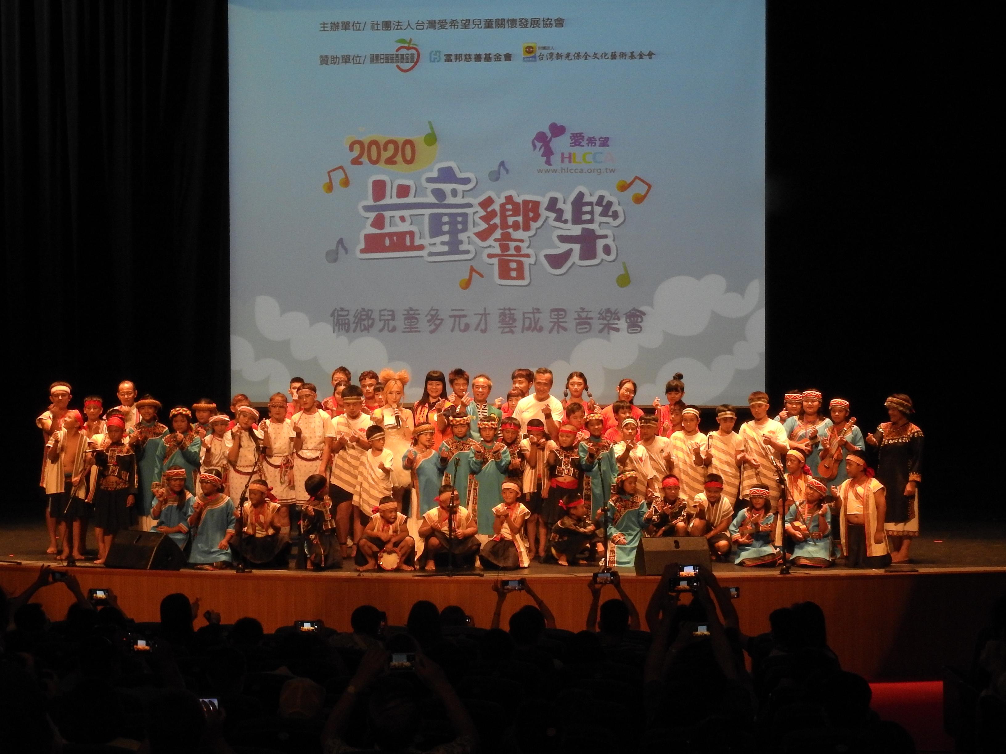 弱勢兒童多元才藝培育發展計畫