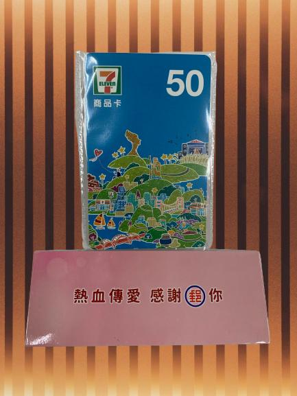 臺中郵局辦理110年「捐熱血 郵愛心」活動
