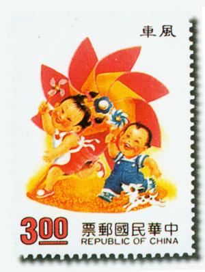 各國童玩郵票圖2-9