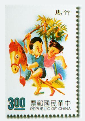 各國童玩郵票圖2-8