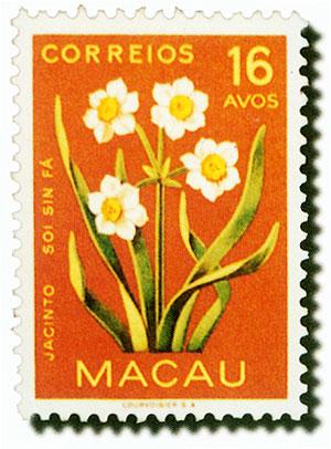 花卉郵票圖3-7