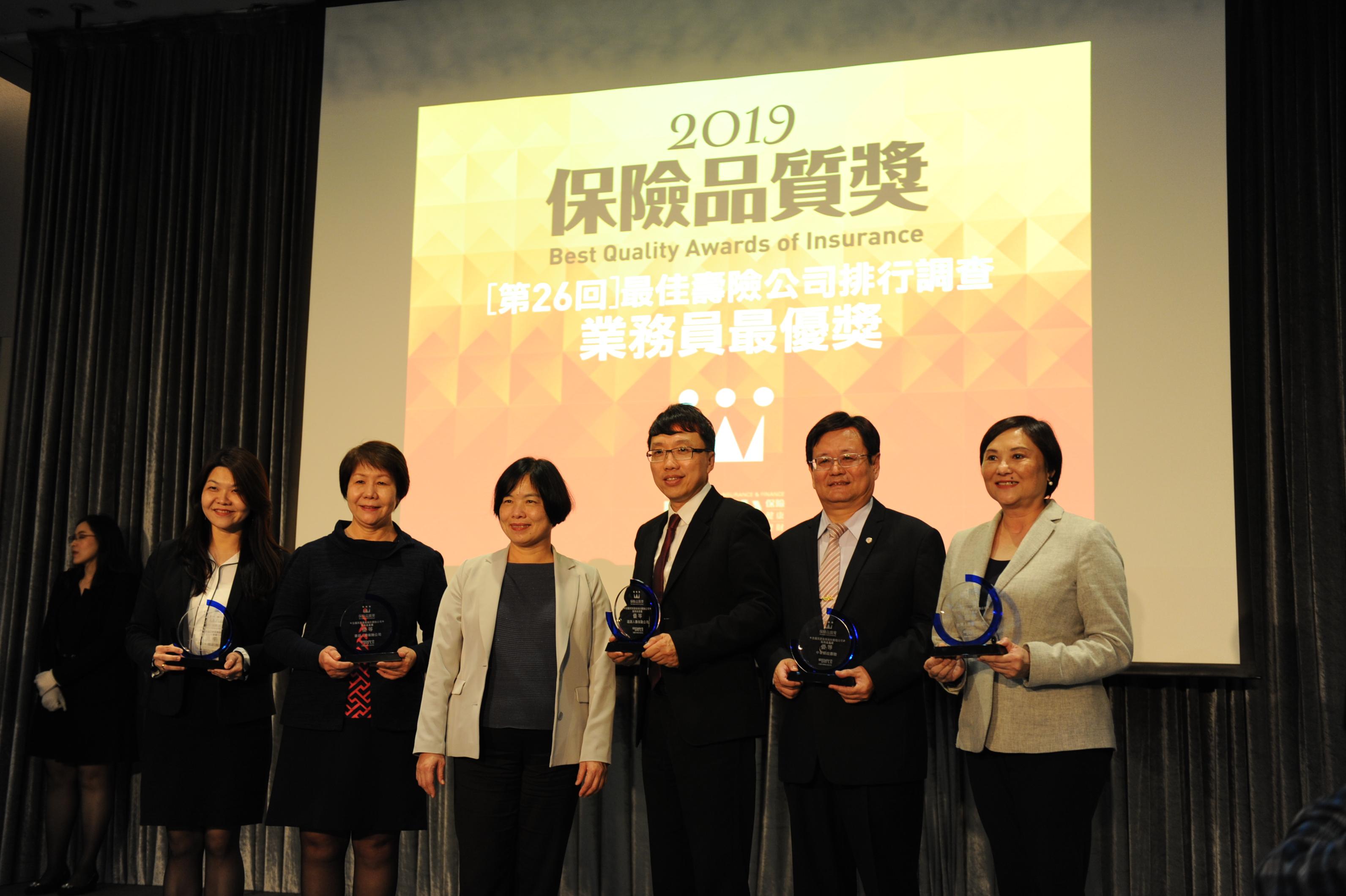 本公司榮獲現代保險健康理財雜誌主辦「2019保險品質獎」四項殊榮