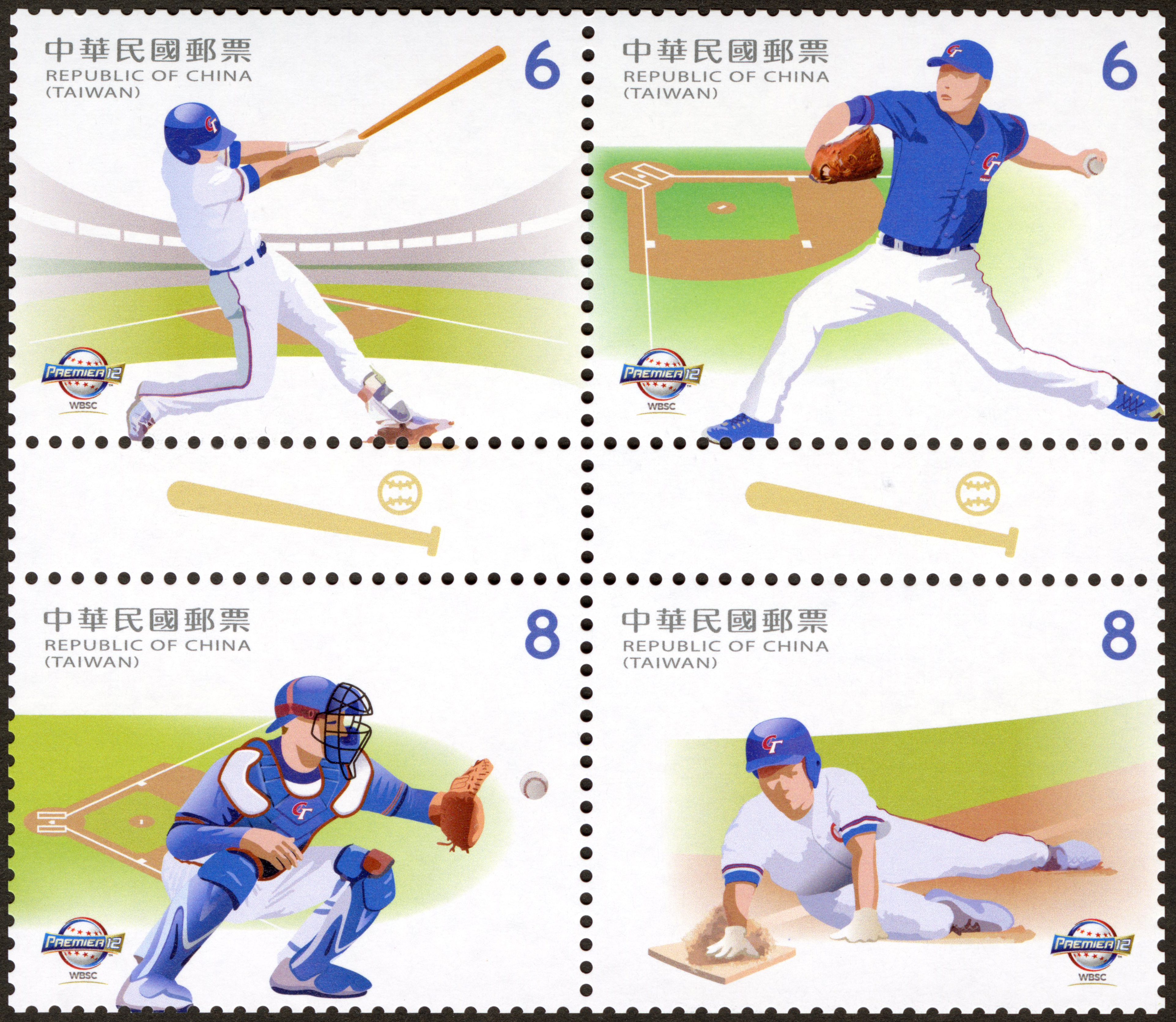 Sports Postage Stamps (Issue of 2019)