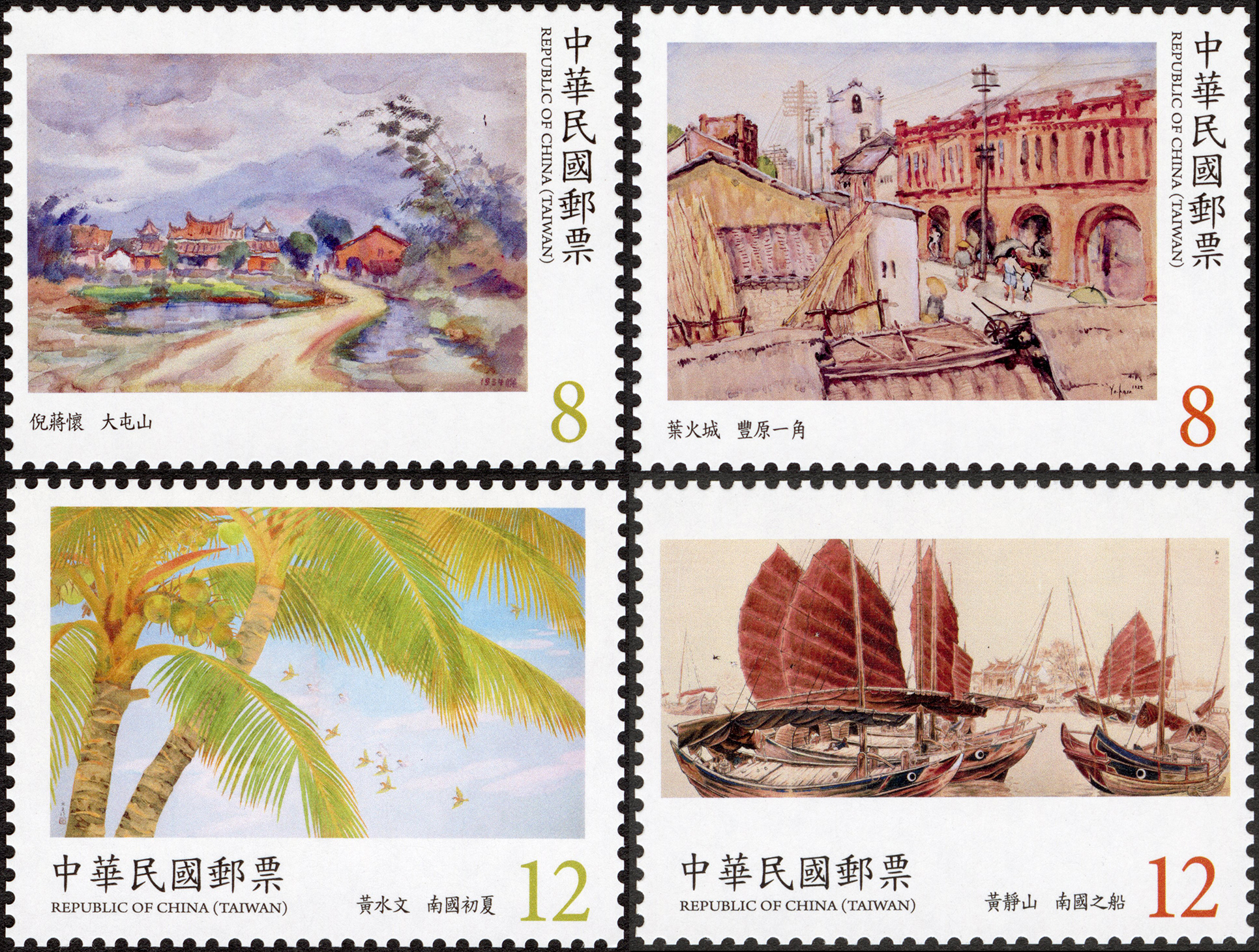 Modern Taiwanese Paintings Postage Stamps (Issue of 2021)