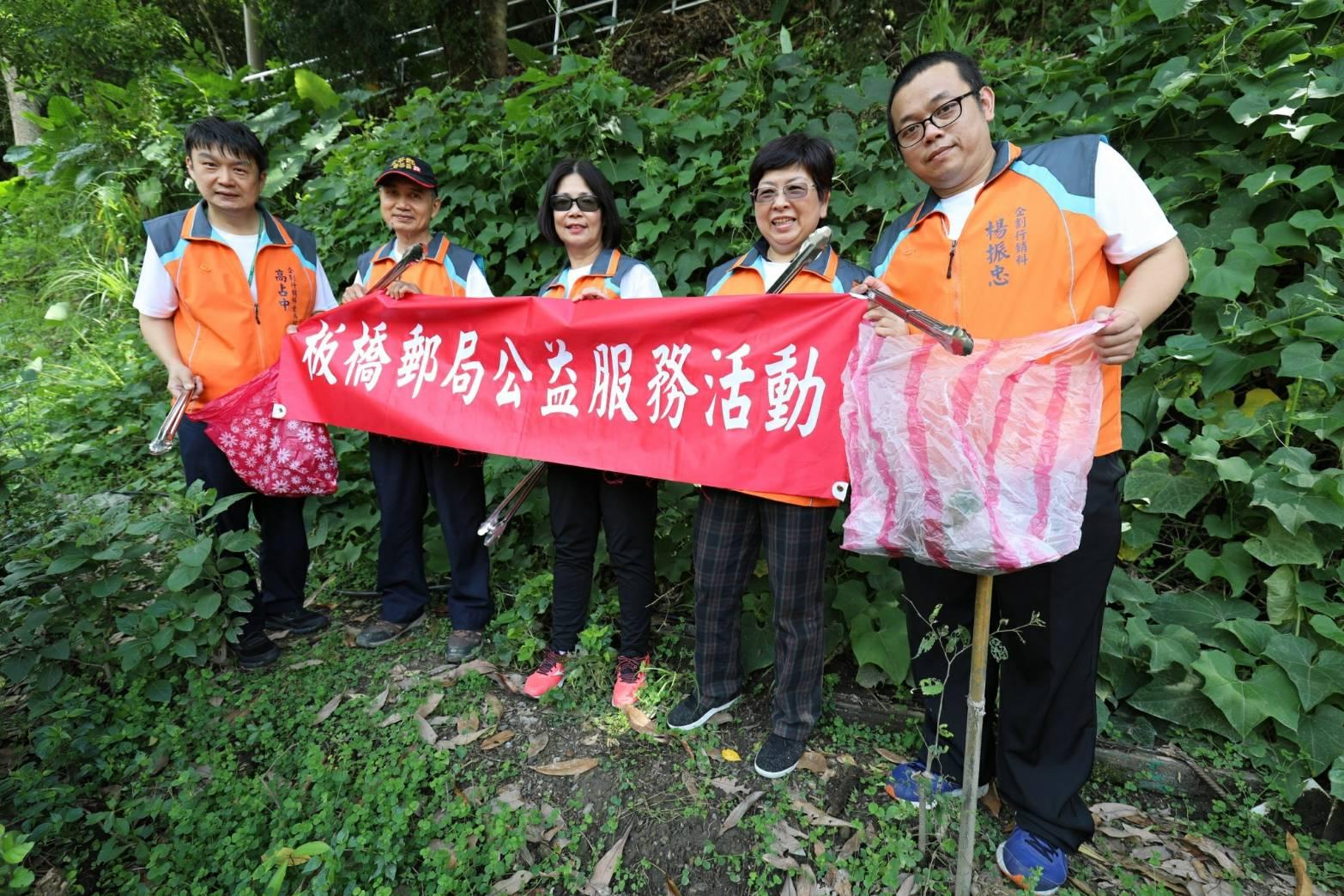 板橋郵局舉辦108年淨山活動(新北市烏來山區)