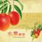 水果郵摺<!--臺北2008第21屆亞洲國際郵展回顧-->