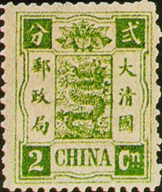 (C1.2          )Commemorative  1 Empress Dowager's Birthday Commemorative Issue (1894)