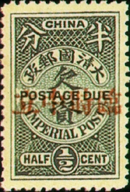 Tax 03 Provisional Neutrality Postage-Due Stamps (1912)