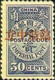 (T3.6)Tax 03 Provisional Neutrality Postage-Due Stamps (1912)