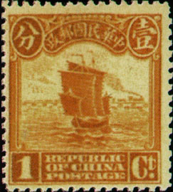 (常17.2)常017倫敦版帆船、農穫、辟雍郵票